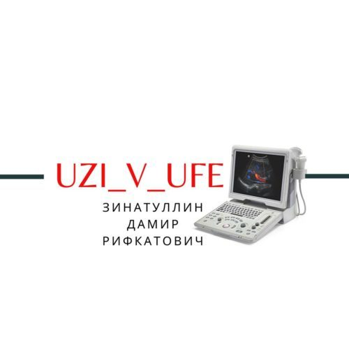 uzi-v-ufe.ru